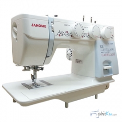 Mesin Jahit Semi Portable Janome NS 7330N  medium
